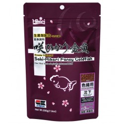 Saki-Hikari Fancy Goldfish Colour Enhancer 200g