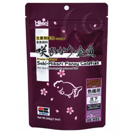 Saki-Hikari Fancy Goldfish Colour Enhancer 200g